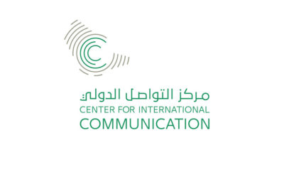 CFIC logo 1523887505 400x242 - Saudi Arabia Granted 664 Patents in 2017; Double of All Arab Countries Combined