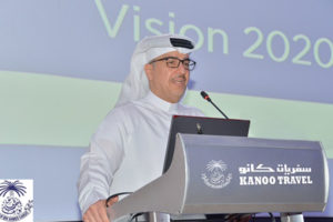 Nabeel Khalid Kanoo speaking in Bahrain about Vision 2020 Photo AETOSWire 1524374502 300x200 - Kanoo Travel bolsters Middle East presence with Best-In-Class Travel Solutions