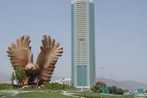 falcon roundabout 300x200 - The top 3 exquisite tourist destinations to visit in Fujairah