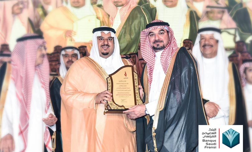 BSF photo 1528696552 - Deputy Prince of Riyadh Honors Saudi Fransi Bank for Sponsoring Graduation Ceremony of Dar Al Uloom University