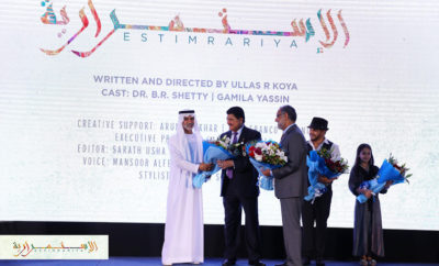 Photo Photo AETOSWire 1528617201 copy 400x242 - Year of Zayed Celebrated in a Short Film Featuring Renowned Businessman and Philanthropist Dr B. R. Shetty