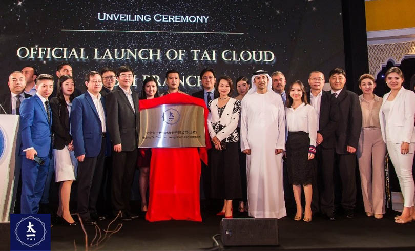 TaiCloud LaunchPhoto AETOSWire 1528283177 - China's Tai Cloud announces launch of UAE operations