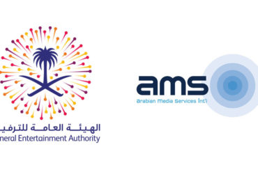 GEA AMSI Logo 1536646440 370x247 - Choueiri Group's AMSI appointed as Media Representatives for the General Entertainment Authority of Saudi Arabia
