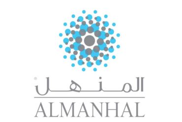 ALMANHAL logo 1537870791 370x247 - Al Manhal unveils its new digital leadership learning program