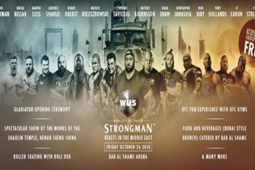 Worlds Ultimate Strongman Photo AETOSWire 1538984883 370x247 - There Is Lots More Happening at The First Edition of World's Ultimate Strongman!