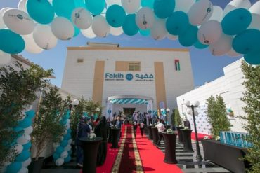 Fakih Fertility Center Al Ain Photo AETOSWire 1544366157 370x247 - Fakih IVF Fertility Center Expands Its Footprint in the UAE with the Launch of a New Centre in Al Ain