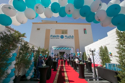 Fakih Fertility Center Al Ain Photo AETOSWire 1544366157 - Fakih IVF Fertility Center Expands Its Footprint in the UAE with the Launch of a New Centre in Al Ain
